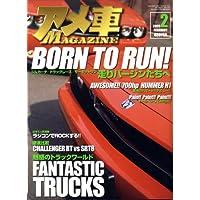 アメ車MAGAZINE (マガジン) 2009年 02月号 [雑誌]