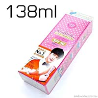 Karmart Cathy Doll Whitening Sunscreen L-GLUTATHIONE Magic Cream SPF 50