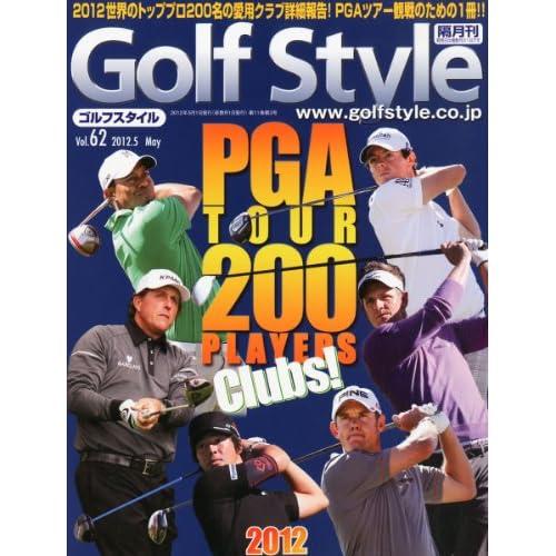 Golf Style (ゴルフ スタイル) 2012年 05月号 [雑誌]