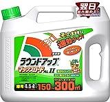 日産化学 除草剤 シャワータイプ ラウンドアップマックスロードAL2 4.5L 速効タイプ