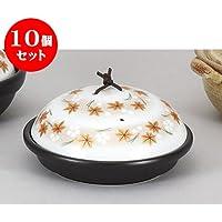 10個セット 陶板 黒釉銀彩武蔵野陶板 [17 x 7cm] 強化 直火 蓋強化 【料亭 旅館 和食器 飲食店 業務用 器 食器】
