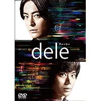"dele(ディーリー)DVD PREMIUM ""undeleted"" EDITION【8枚組 】"