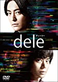 "【Amazon.co.jp限定】dele(ディーリー)DVD PREMIUM ""undeleted"" EDITION【8枚組 】"