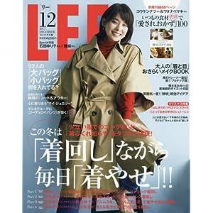 LEE(リー) コンパクト版 2017年 12 月号 [雑誌]