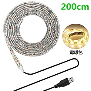 LEDテープライト LHYAN LEDテープ 貼レルヤ USB 5V 200cm 120連 高輝度 白ベース 正面発光 切断可能 IP65防水タイプ 間接照明・両面テープで好きな場所に貼り付け可能・ショーケースなど店舗用照明にも最適 (電球色)