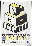 POINT [DVD]