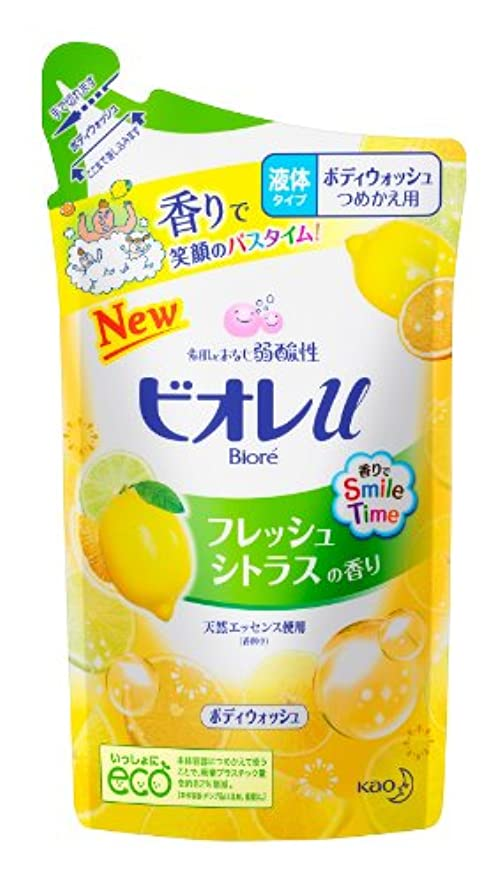 プレミアレモンミッションビオレu フレッシュシトラスの香り つめかえ用 400ml
