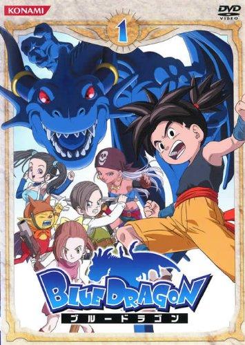 BLUE DRAGON ブルードラゴン [レンタル落ち] (全13巻) [マーケットプレイス DVDセット商品]