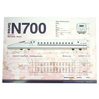 RAILWAY《N700系新幹線さくら/557100》設計図面A4クリアファイル☆鉄道/電車グッズ(文房具)通販☆