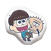 おそ松さん ダイカットクッション 十四松