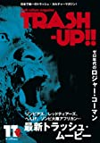 季刊 TRASH-UP!! vol.11