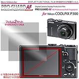 プロガードAF for Nikon COOLPIX P300 防指紋性保護光沢フィルム / DCDPF-PGNKP300