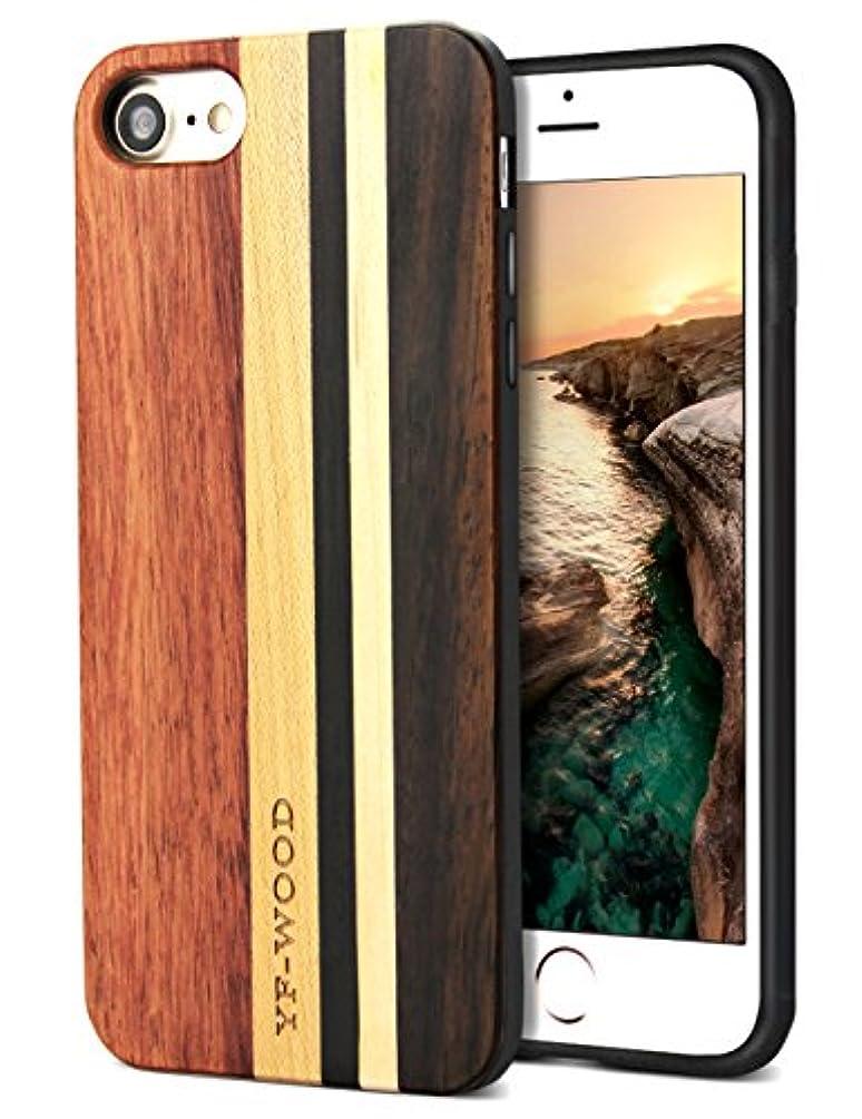 バット幸運なことにからiPhone SE ケース [第2世代] / iPhone8 ケース / iPhone7 ケース 対応 木製 ワイヤレス充電対応 ハード スマホケース YFWOOD 高級 SE2 アイフォンSE (2020年モデル) アイフォン8 アイフォン7 カバー (3#)