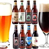 【地ビール 8種 330ml×8本 飲み比べセット 夏季限定ビール入】 8本全てが違う味!