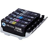【Amazon.co.jp限定】ジット キャノン(Canon)対応 リサイクル インクカートリッジ BCI-326+325/5MP 5色セット対応 JIT-NC3253265P