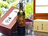 日本酒とグラスの大吟醸セット (勝山 暁 純米大吟醸 遠心しぼり 720ml + うすはり 大吟醸 ペア 木箱入り)