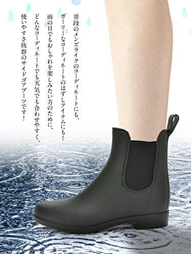 praise (プレイズ) レディース レインブーツ ショートブーツ サイドゴアレインブーツ ブラック オシャレ シンプル 22cm - 22.5cm