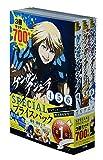 『ケンガンアシュラ』4~6巻 SPECIALプライスパック (裏少年サンデーコミックス)