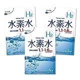 やまや やまやの水素水 (300ml×30本)