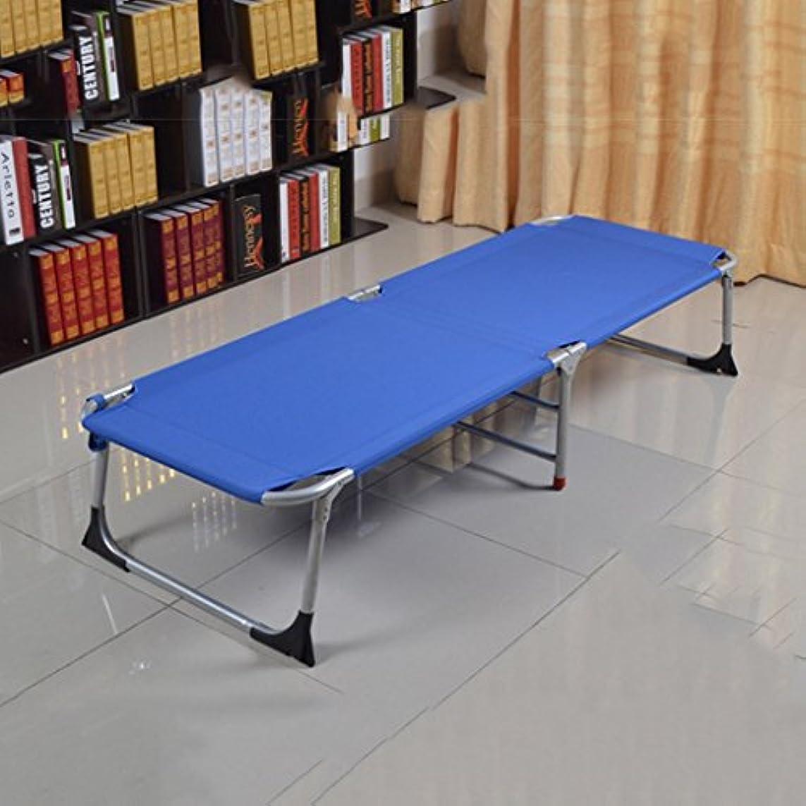 暴動大惨事支配的折りたたみ式ベッド 折りたたみベッドシングルベッドシエスタシエスタベッドシンプルな布ベッドキャンプベッド同伴ベッド (Color : Blue, Size : 183*64*34cm)