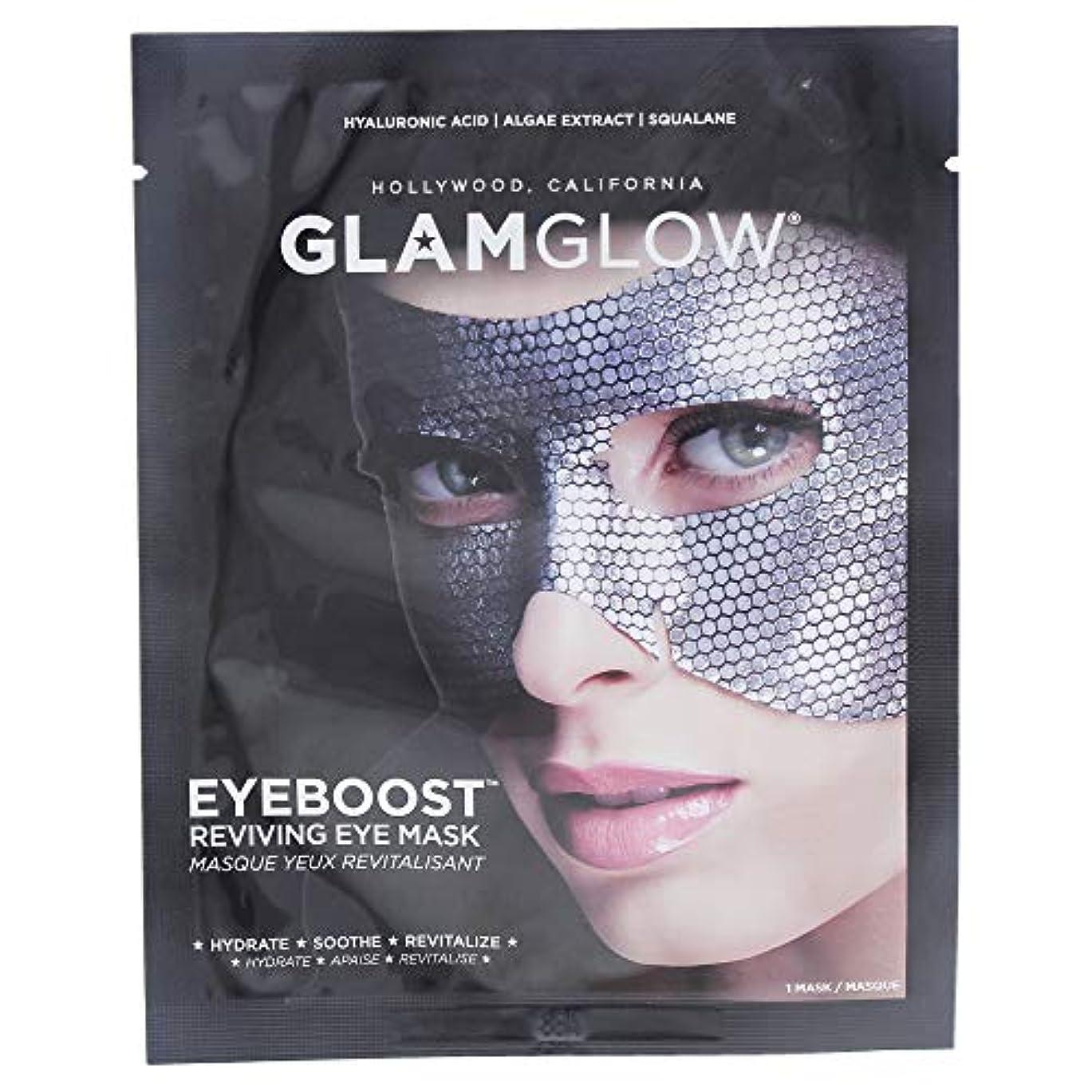 夜明けに徹底的にフライトEyeboost Reviving Eye Mask