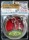 ターキー KR ドッグワイヤープラス L 4M