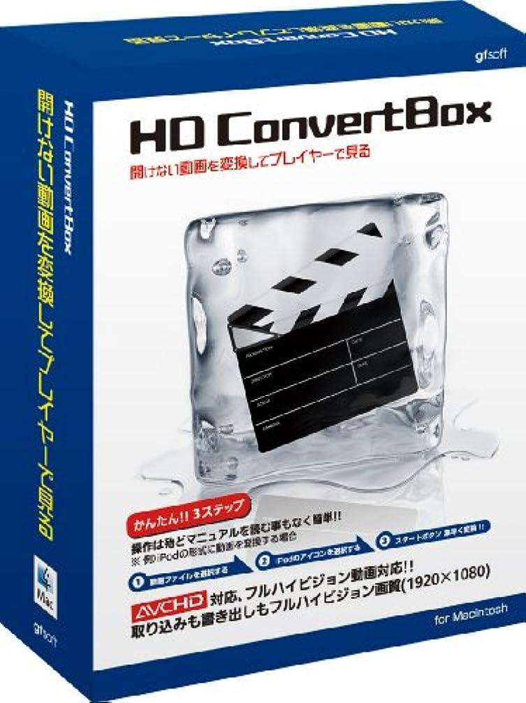放牧する起こる領事館HD Convert BOX Mac版