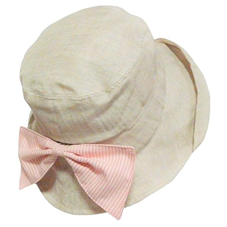 異邦人薄い贅沢【外出用】【医療用帽子】 麻混オーガニックコットン リボン付チューリップハット:ベージュ