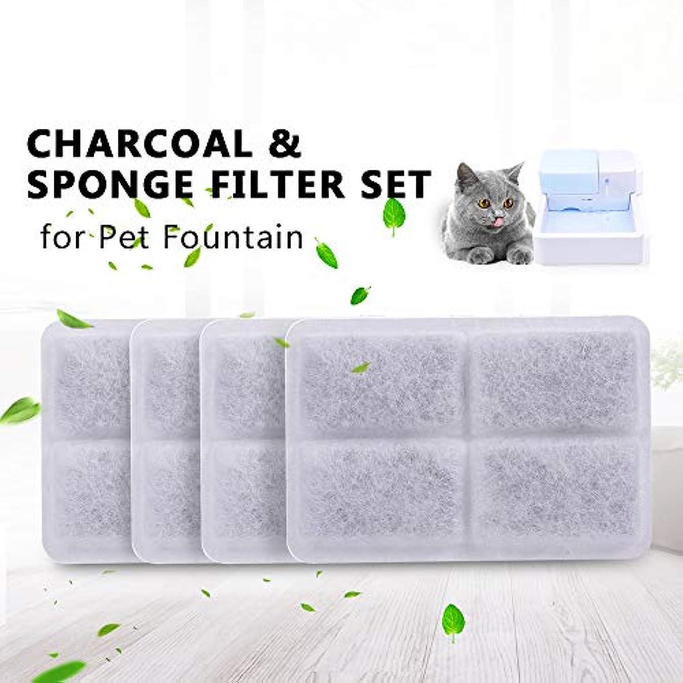 申し込むマージン小川Rakuby ペット ファウンテン犬 猫 ウォーター ディスペンサー 設定 4本 木炭水フィルター スポンジフィルター