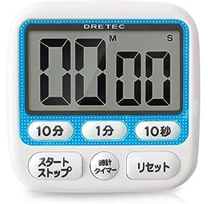 dretec(ドリテック) 大画面タイマー デジタル 最大99分50秒 ブルー T-140BL