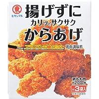 ヒガシマル醤油 揚げずにからあげ鶏肉調味料 3袋入