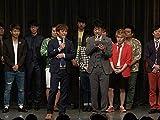 大阪よしもと漫才博覧会7〜この中に絶対いる!〜(2016/4/30公演)