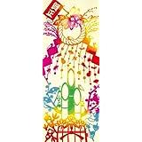 kenema 注染 手ぬぐい 『イベント』 正月飾り 36×90cm