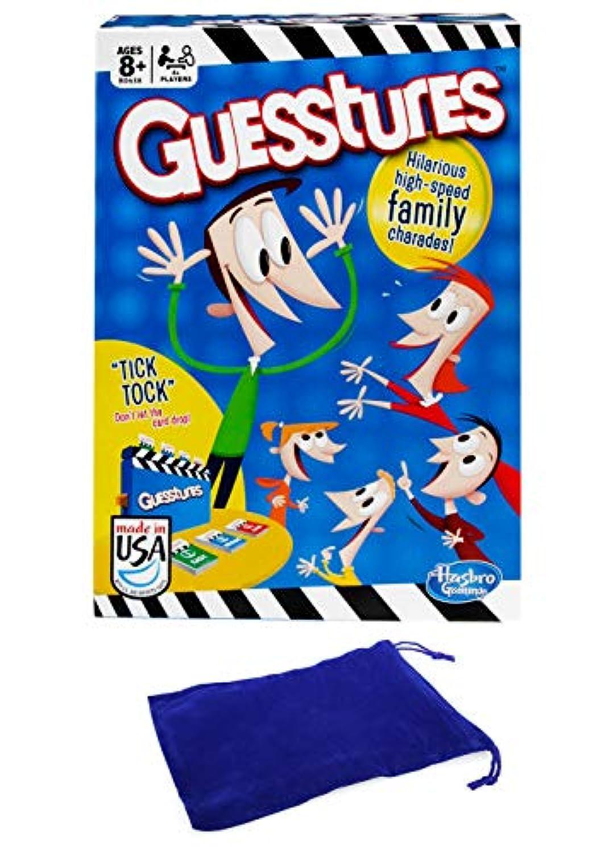 Guesstures パーティーゲームバンドル 巾着袋付き