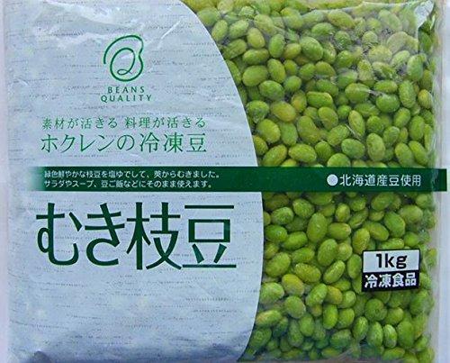 ホクレン【冷凍野菜】【国産】北海道産むき枝豆1kg×2個【学校給食】