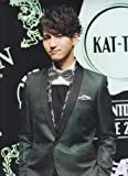 クリアファイル ★ 田口淳之介 「KAT-TUN COUNTDOWN LIVE 2013」