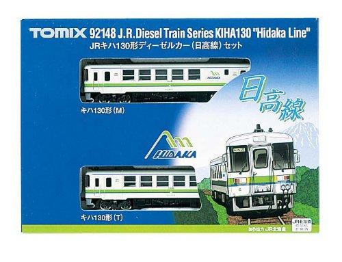 TOMIX Nゲージ 92148 JR キハ130形ディーゼルカー (日高線)セット