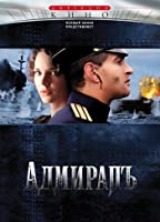 THE ADMIRAL (DVD + CD) - with ENGLISH subtitles