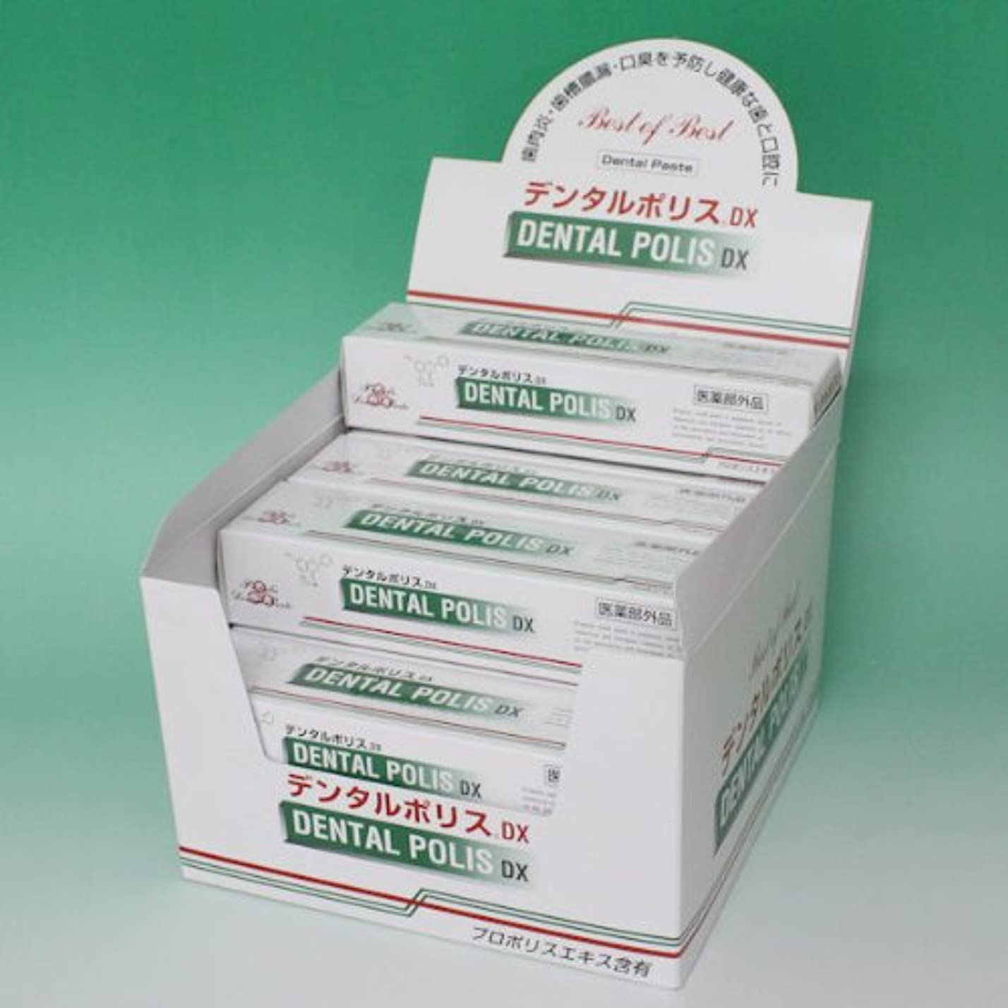 エコージャングル論争の的デンタルポリスDX 80g  12本セット 医薬部外品  歯みがき 8gサンプル2本 進呈!