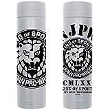新日本プロレスリング ライオンマーク サーモボトル グレー