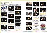 バーナーワーク教本 とんぼ玉・グラスアートのレッスン (亥辰舎BOOK) 画像