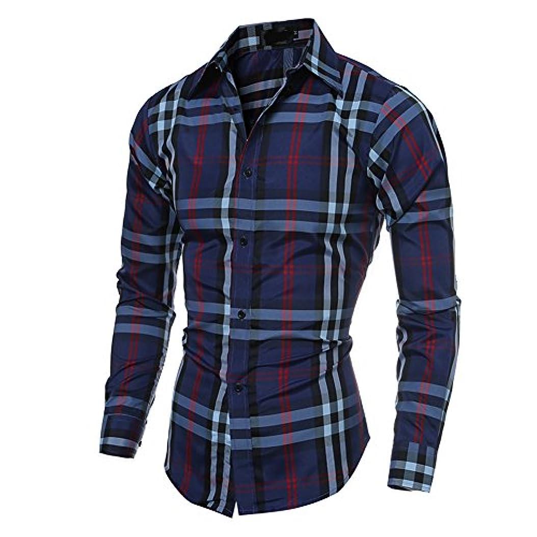 今明らかに組み合わせる(ワイボーイジャパン)Wiboyjp メンズシャツ ワイシャツ 長袖 形態安定 Yシャツ カジュアル 襟高 紳士 服 ビジネス スリム スウェット チャック柄 ロングスリーブ ラペルシャツ スリムシャツ