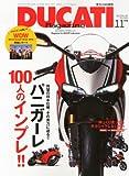 DUCATI Magazine (ドゥカティ マガジン) 2012年 11月号 [雑誌]