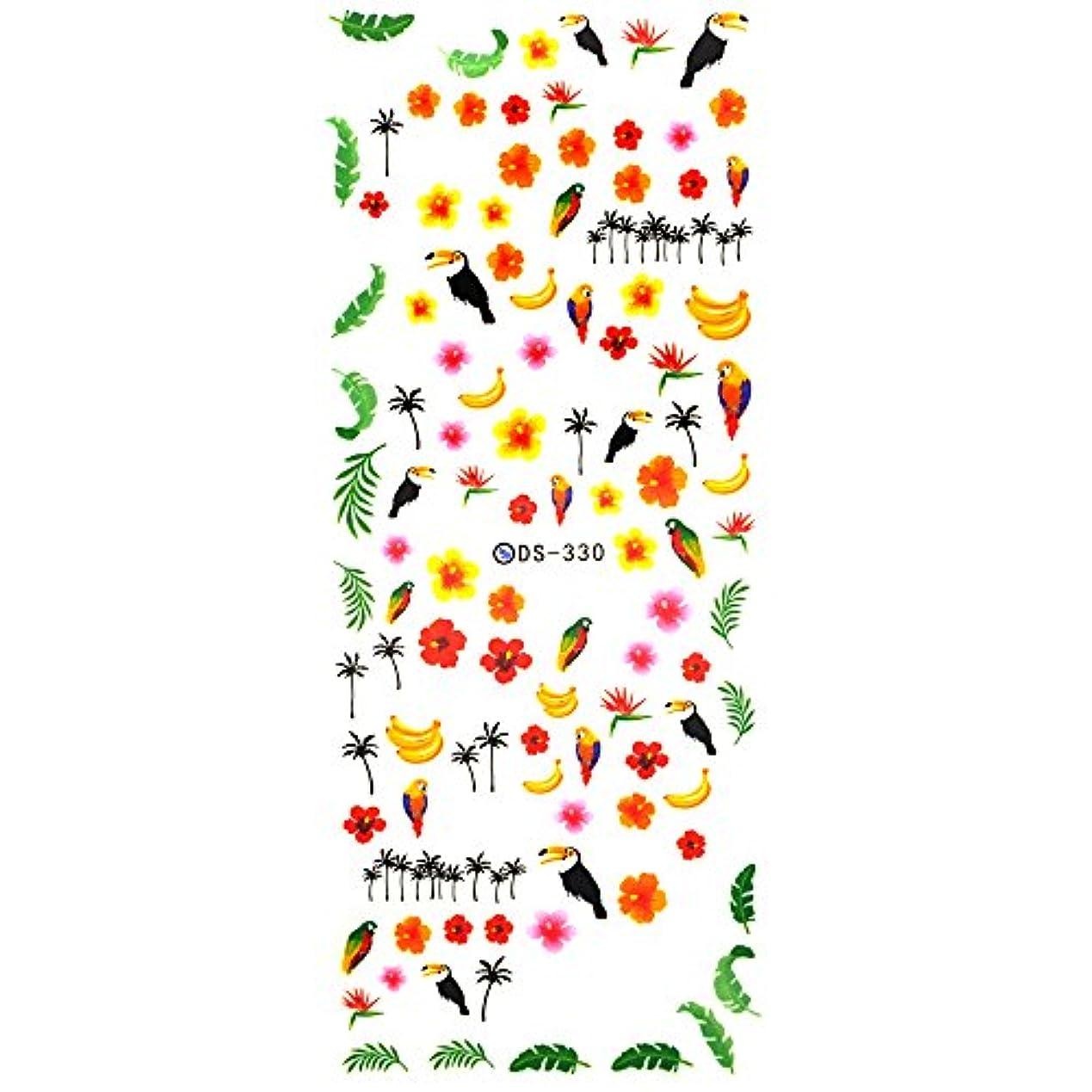 純粋な狂う女王サマートロピカルネイルシール【DS-330】ウォーターネイルシール 南国風 トロピカル ハイビスカス ヤシの木