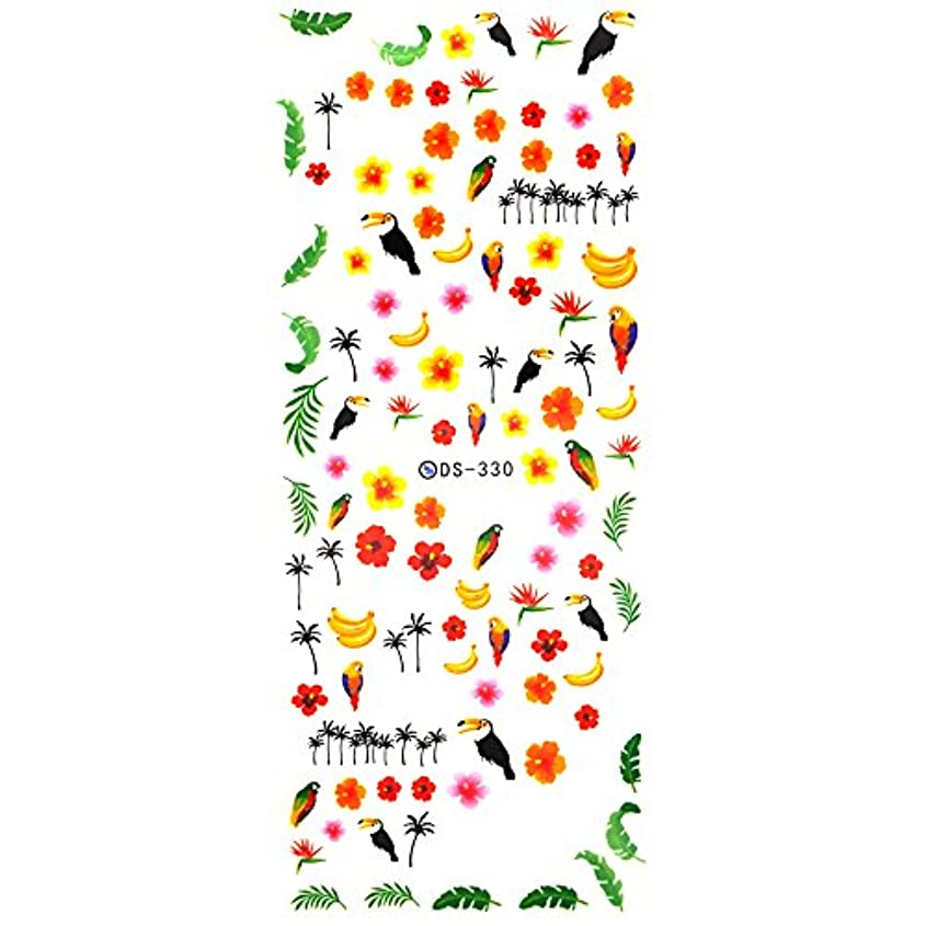 鮮やかな有害拡声器サマートロピカルネイルシール【DS-330】ウォーターネイルシール 南国風 トロピカル ハイビスカス ヤシの木