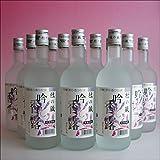 吟香露 20度 酒粕焼酎 720mlx12本 杜の蔵 福岡県 四合瓶 12本入