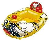パルマート(Palmart) ディズニー ぷちゃぷちゃボート ミッキー&ミニー W45×H62cm DISNEY HAC2077