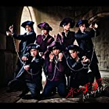 FUTURE TRAIN♪Kis-My-Ft2のジャケット