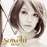 Best (ALBUM+DVD)