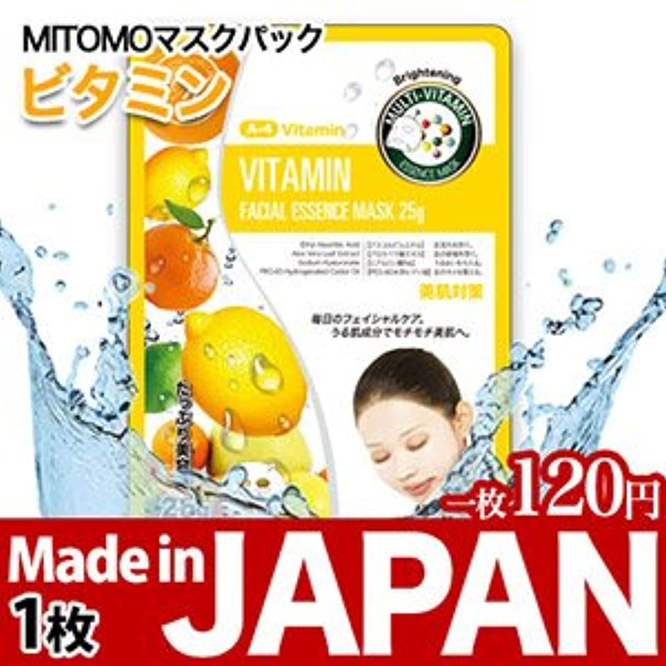 ヘクタール恥ずかしさおめでとう【MT512】ナチュラル保湿シートマスクパック/【Vitamin 1枚】【日本製】★25gのたっぷりエッセンス 天然シート★シートマスク★コスメ 訳あり MITOMOオリジナル商品
